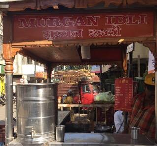 Murugan Idli Pune